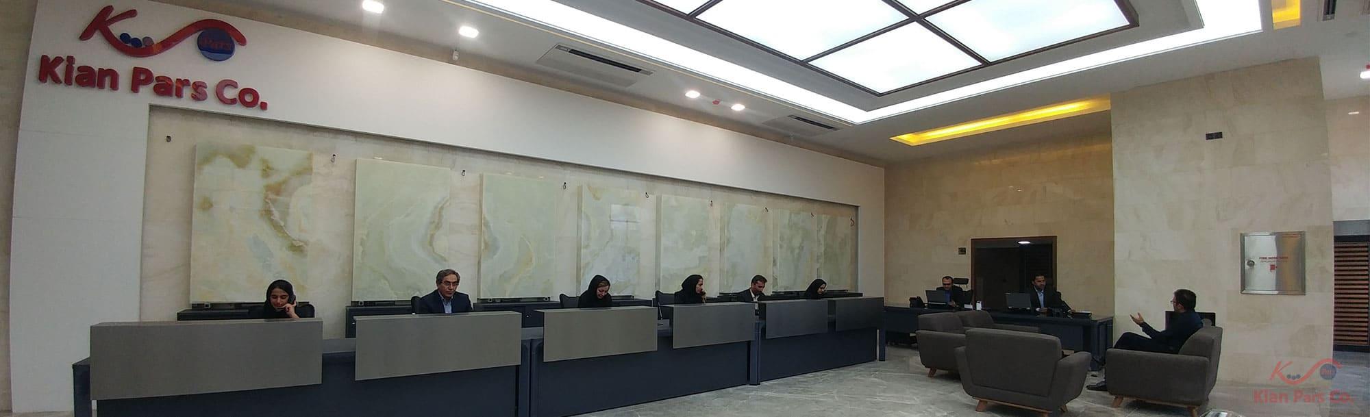 درباره شرکت کیان پارس اصفهان | کیان پارس اصفهان | اسلاید شماره 3