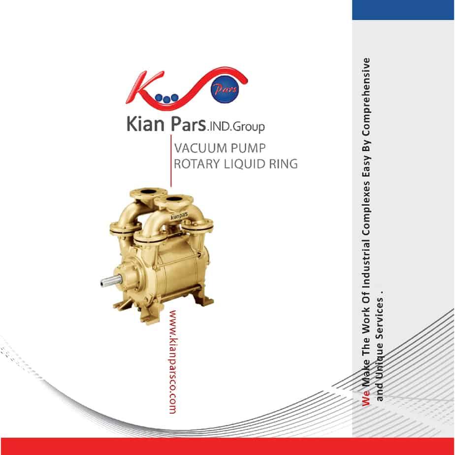 کاتالوگ محصولات کیان پارس اصفهان پمپ وکیوم
